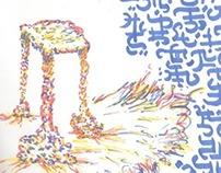 Calligraphy sketchbook