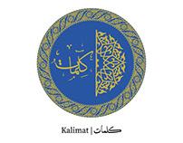 kalimat Arabic logo in Islamic style