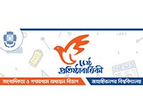 Banner for JMS of Jahangirnagar University