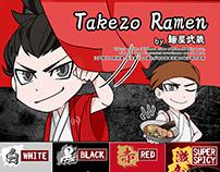 Takezo / Menya Musashi Singapore - Grand Menu
