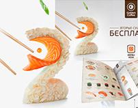 «Free 2 sushi » key visyal