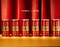 RUBYRED 红宝食 Premium 優選番茄汁