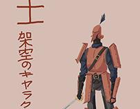 Character design Shuffle #5 / Knights