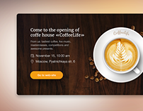 "Invitation Card ""Coffee house"""