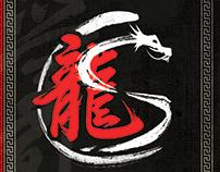 Branding-Institut Long Feng