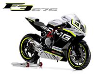 Championnat du Monde Superbike - Mv Agusta