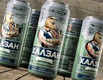 """Пиво """"Халзан"""""""