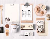 Brand Identity - Abu Oraib Restaurant
