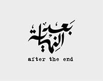 Arabic Typography 03