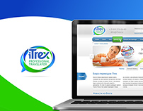 iTrex Translators Website