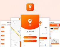 Rose (Delivery App) | روز - للتوصيل