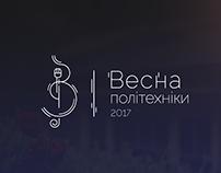 """Логотип для фестивалю талантів НУ """"ЛП"""""""