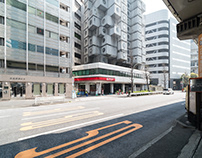 Tokyo - streets