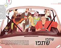 G Globs Magazine Illustrations 2