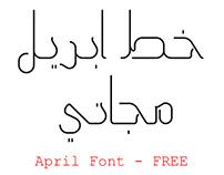 April Font - Free Font