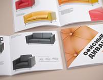 Catalog - Design