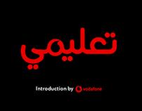 Vodafone / Ta'alimy