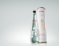 Nongfu spring collection inflatable mineral water