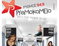 Rythmokomeio   Program promo Rythmos 949