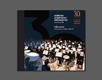 KOREAN SYMPHONY ORCHESTRA 30th ANNIVERSARY CD