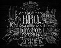 Jack Daniel's BBQ promo 2015