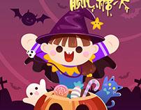 Happy Halloween.Trick or treat~
