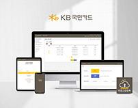 KB Bank of Korea