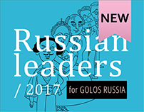 Russian leaders for GOLOS RUSSIA