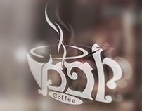 Adm Cafe