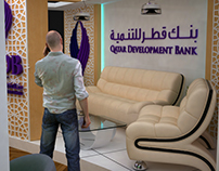 QDB (Qatar Development Bank) Booth