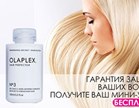Banners of cosmetic brand OLAPLEX for context