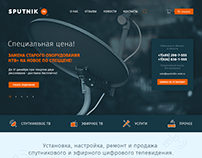 Sputnik TV - equipment for satellite and digital TV
