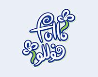 Follo (Henkel)