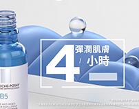 CF | 理膚寶水_激活彈潤年輕肌