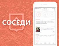 Neighbors - iOS app for micro communities of Moscow