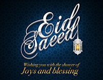 Eid Greetings from NAS Racing Dubai