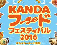 Kanda Food Festival 2016 Poster