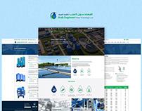 Arab Engineers Water Technology