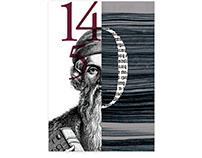 Invention Poster Design: Gutenberg Printing Press