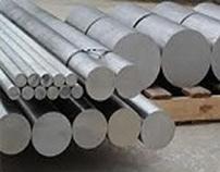 Mild Steel Supplier Singapore