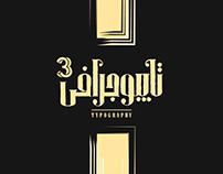 Typography | Vol 3