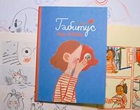 """Габитус"", a 40 pages comics for ComFederation"