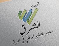 sharq logo