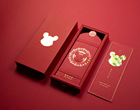 2020鼠年紅包禮盒 Red Envelope Gift Box Design