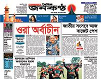 Newspaper Layout Design