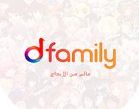 D Family — Brand design