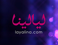 2016 Motion Graphics | Layalina Magazine Logo Intro