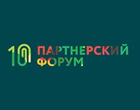 Identity for partnership forum