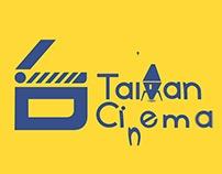 JINGLE | Taiwan Cinema 2016