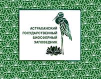 Astrahan Biosphere Park Identity